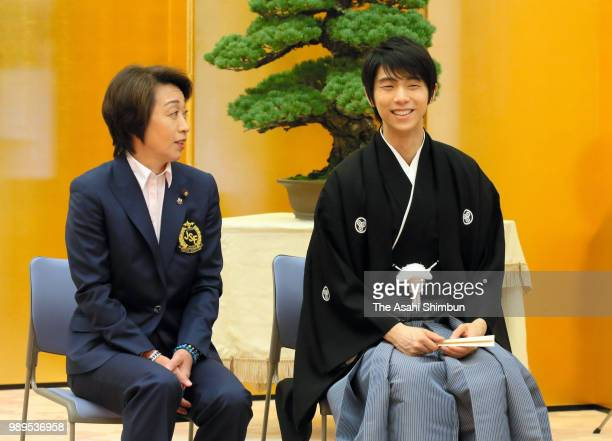 Twotime Olympic figure skating Men's Singles gold medalist Yuzuru Hanyu and Japan Skating Federation President and Upper House lawmaker Seiko...
