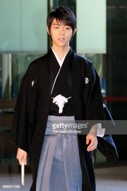 Twotime Olympic figure skating Men's Singles gold medalist Yuzuru Hanyu is seen on arrival at the prime minister's official residence to attend the...