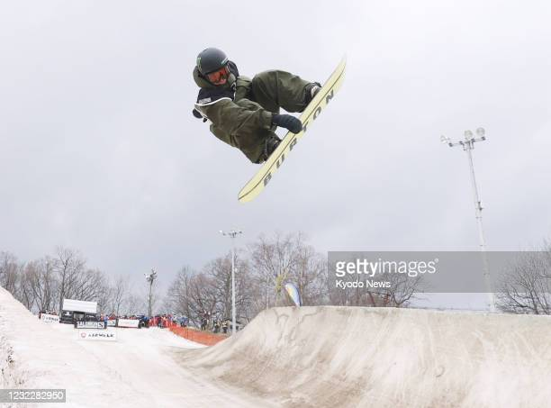 Two-time Olympic silver medalist Ayumu Hirano competes in the men's preliminary round of the national snowboard halfpipe championships in Sapporo,...