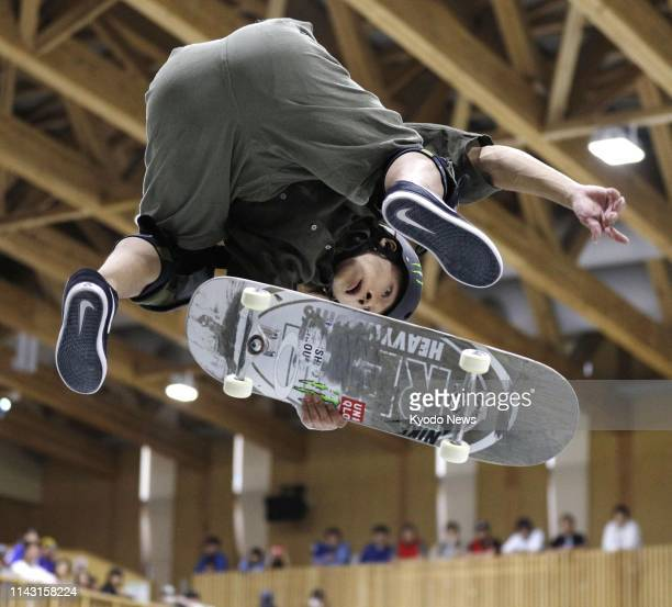 Twotime Olympic snowboard silver medalist Ayumu Hirano performs in the seminal of the men's park event at the national championships at Murakami City...