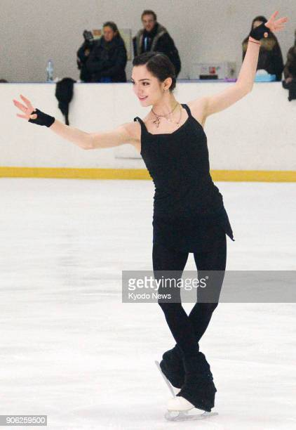 Twotime world figure skating champion Evgenia Medvedeva of Russia takes part in official practice for the European championships in Moscow on Jan 17...