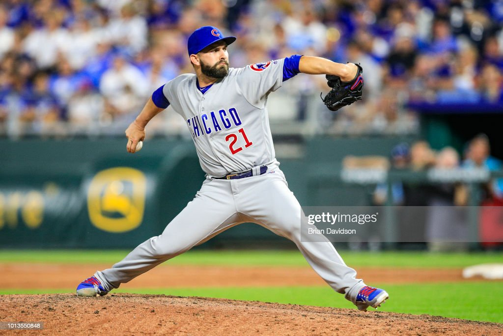 Tyler Chatwood #21 of the Chicago Cubs pitches during the seventh inning against the Kansas City Royals at Kauffman Stadium on August 8, 2018 in Kansas City, Missouri.