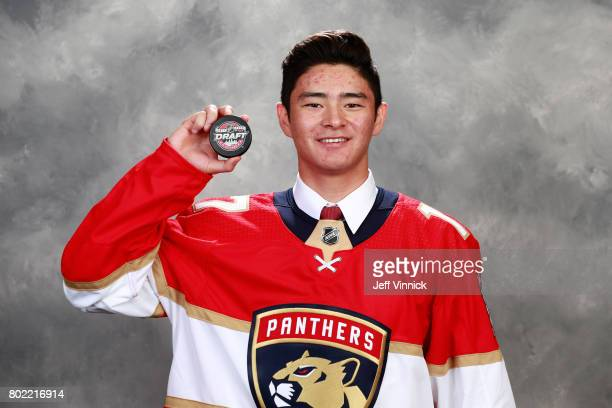 Tyler Inamoto 133rd overall pick of the Florida Panthers poses for a portrait during the 2017 NHL Draft at United Center on June 24 2017 in Chicago...