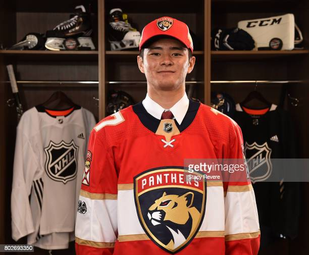Tyler Inamoto 133rd overall pick of the Florida Panthers poses for a portrait during the 2017 NHL Draft at the United Center on June 24 2017 in...