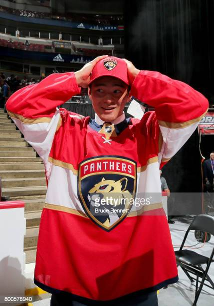 Tyler Inamoto celebrates after being selected 133rd overall by the Florida Panthers during the 2017 NHL Draft at the United Center on June 24 2017 in...
