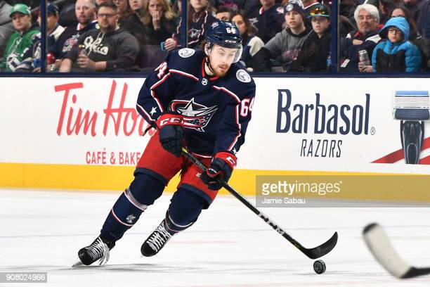 Tyler Motte of the Columbus Blue Jackets skates against the Dallas Stars on January 18 2018 at Nationwide Arena in Columbus Ohio