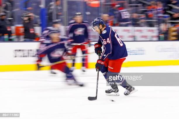Tyler Motte of the Columbus Blue Jackets warms up prior to the start of the game against the Edmonton Oilers on December 12 2017 at Nationwide Arena...