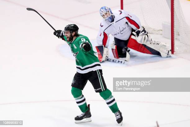 Tyler Seguin of the Dallas Stars celebrates after scoring the gamewinning goal against Pheonix Copley of the Washington Capitals in overtime at...