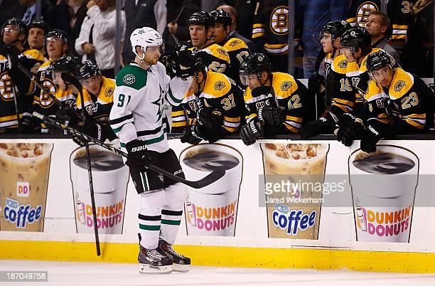 Tyler Seguin of the Dallas Stars celebrates following his shootout goal against the Boston Bruins at TD Garden on November 5, 2013 in Boston,...
