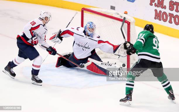 Tyler Seguin of the Dallas Stars scores the gamewinning goal against Pheonix Copley of the Washington Capitals in overtime at American Airlines...
