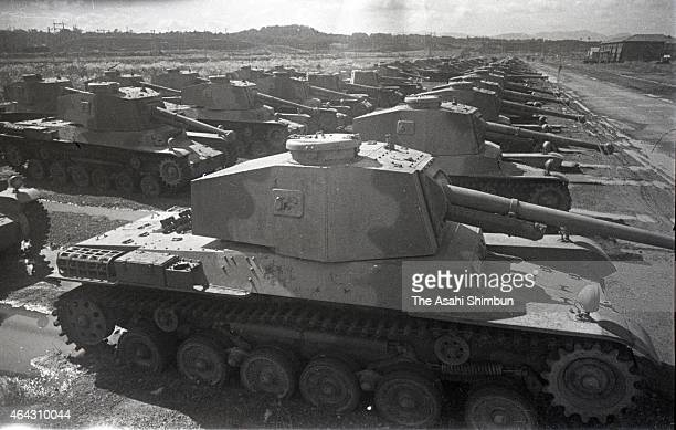Type 97 Chiha medium tanks are arrenged before seizure by the United States circa October 1945 in Fukuoka Japan