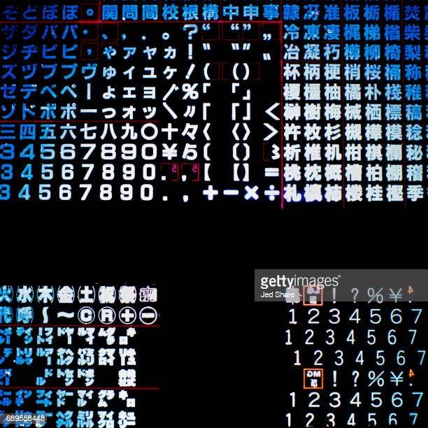 Typesetting tool - English - Japanese