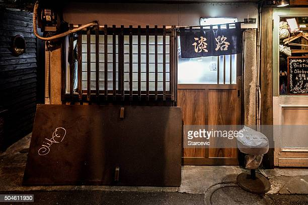 typical yakitori shop in tokyo - sushi restaurant stock photos and pictures