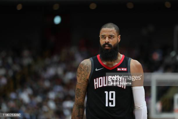 Tyson Chandler of Houston Rockets looks on during the preseason game between Toronto Raptors and Houston Rockets at Saitama Super Arena on October 10...