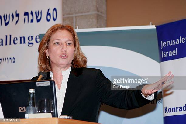 Tzipi Livni then Foreign Minister and currently Minister of Justice speaking at a conference on Israeli security regional diplomacy and international...