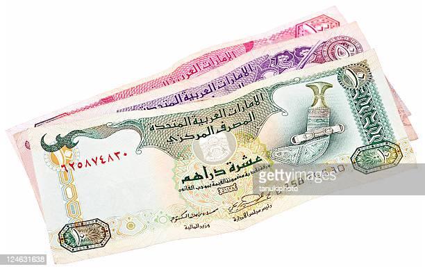 uae banknotes