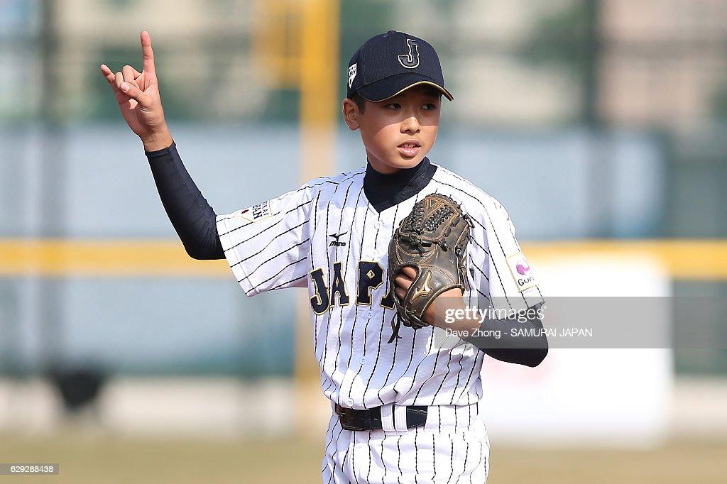 2016 lX BFA U12 Baseball Championship - Japan v China : Nachrichtenfoto