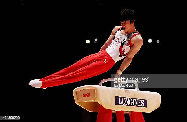 Uchimura Kohei of Japan competes on the Pommel during day six of World Artistic Gymnastics Championship at The SSE Hydro on October 28 2015 in...