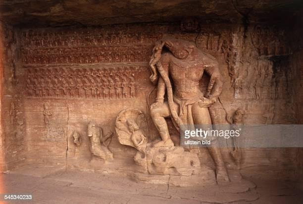 Vishnu als Eber rettet die Welt 5Jh GuptaPeriode Foto 1990