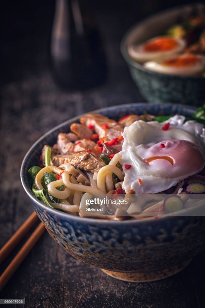 Udon-Nudelsuppe mit Ei : Stock-Foto
