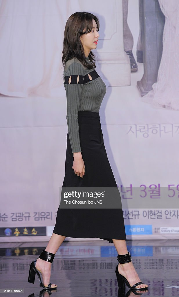 """MBC Drama """"Marriage Contract"""" Press Conference"""
