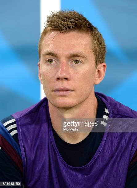 Uefa World Cup Fifa Russia 2018 Qualifier / 'nRussia National Team Preview Set 'nAndrei Sergeyevich Semyonov