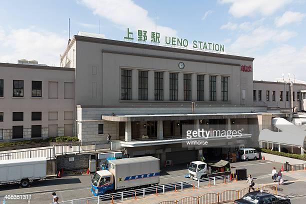 314点の上野駅のストックフォト - Getty Images