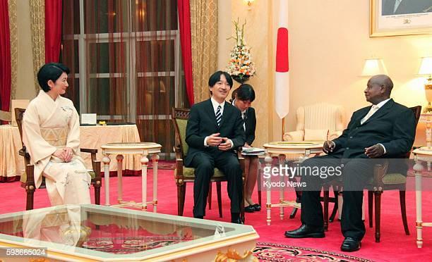KAMPALA Uganda Japan's Prince Akishino the second son of Emperor Akihito and his wife Princess Kiko pay a visit to Ugandan President Yoweri Museveni...