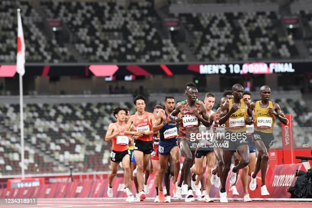 Uganda's Stephen Kissa, Uganda's Joshua Cheptegei, Kenya's Weldon Langat France's Morhad Amdouni, Japan's Akira Aizawa and Japan's Tatsuhiko Ito...