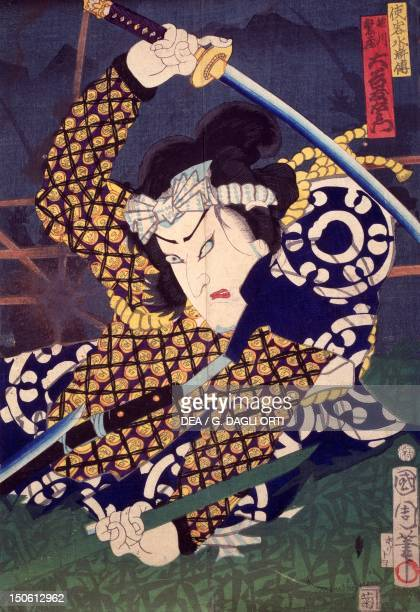 Ukiyoe with portrait of an actor dressed as a warrior 19th century woodcut from the Kabuki Theatre series Japanese civilization Edo period