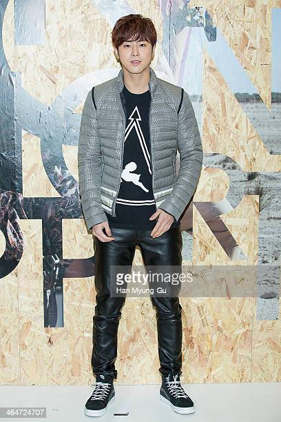 Know of South Korean boy band TVXQ attends a promotional event for the Kolon Sport 2014 S/S Collection at Beyond Museum on January 23 2014 in Seoul...