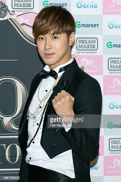 Know of South Korean boy band TVXQ attends during a press conference before their World Tour concert 'Catch Me' at the Olympic Gymnasium on November...