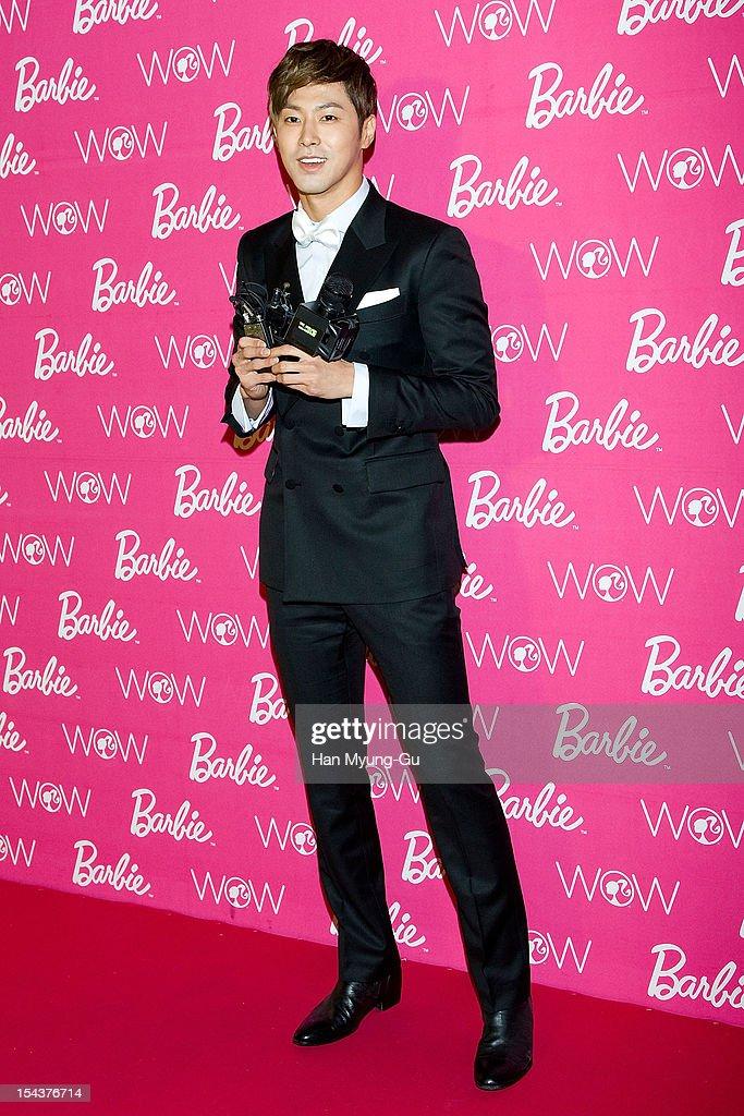 2012 Barbie & Ken Award