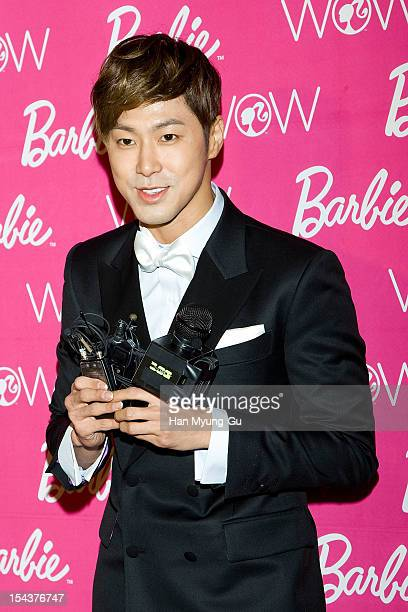 Know of South Korean boy band TVXQ attends during the Promotional event of Mattel Korea 'Barbie the Dream Closet' at Banyan Tree Hotel on October 18...