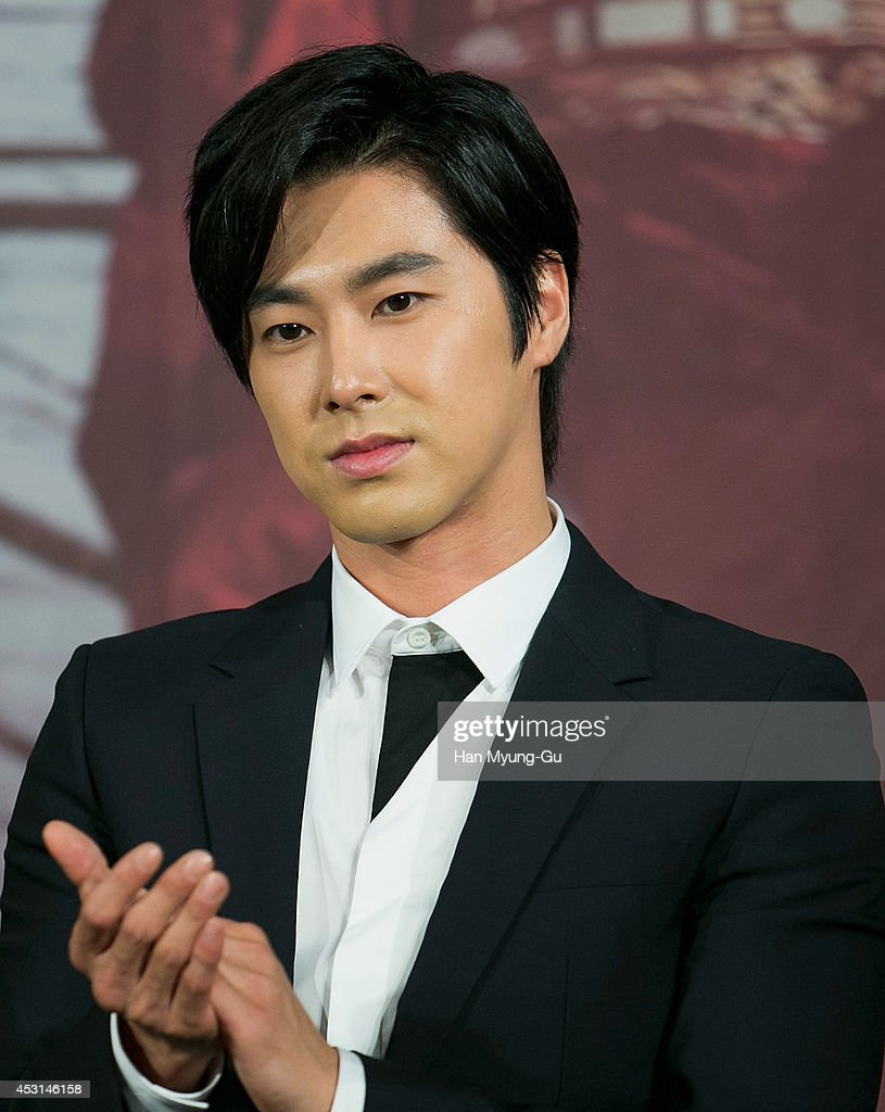 "MBC Drama ""Diary Of The Night Watchman"" Press Conference In Seoul"