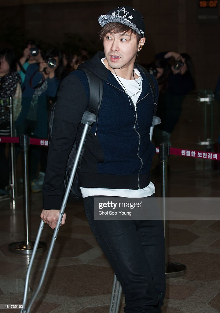 Celebrity Sighting At Gimpo International Airport