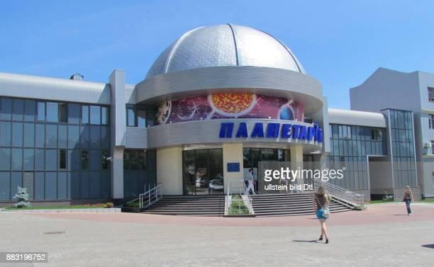 Ukraine das Donezbecken Kurzform Donbass Donezk Stadtbezirk Woroschilowski das Planetarium eröffnet am 30 August 2008