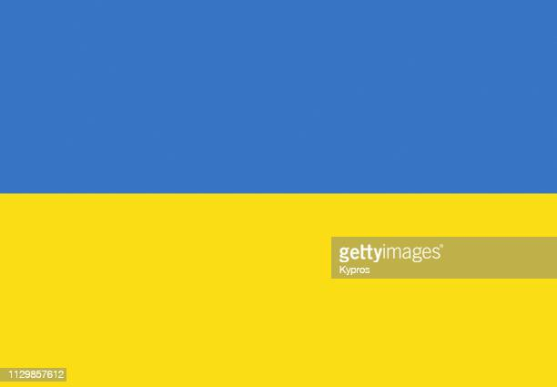 ukraine flag - ukraine stock pictures, royalty-free photos & images