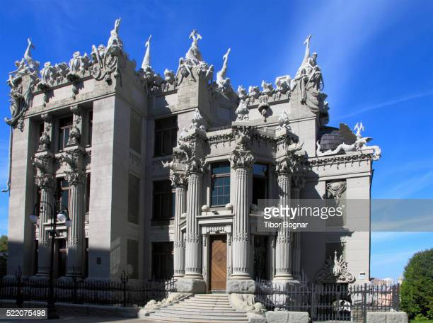 ukraine, kiev, house of chimeras, - kiev stock pictures, royalty-free photos & images