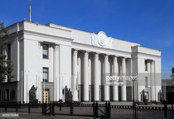 ukraine, kiev, parliament building - ukraine stock pictures, royalty-free photos & images