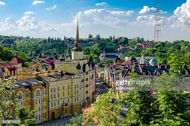 ukraine, kyiv, cityscape on sunny day - ukraine stock pictures, royalty-free photos & images