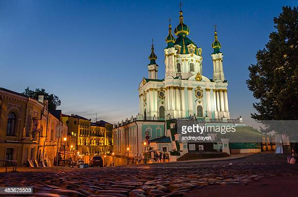 Ukraine, Kyiv, Old street and temple