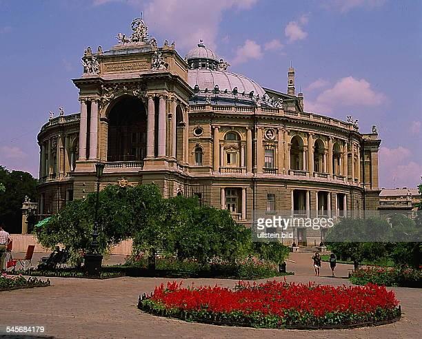 Die Oper Aussenansicht 1992