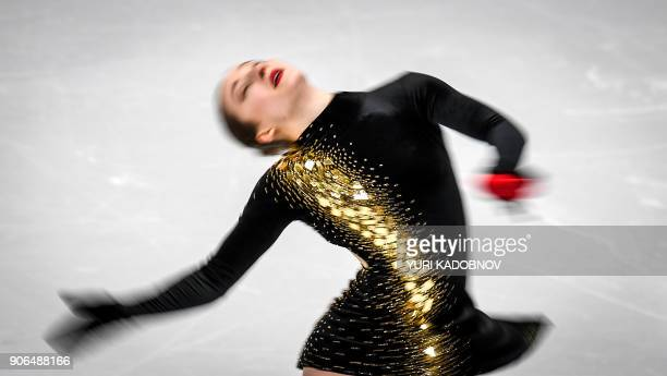 Ukraine's Anna Khnychenkova performs in the ladies' short program at the ISU European Figure Skating Championships in Moscow on January 18 2018 / AFP...