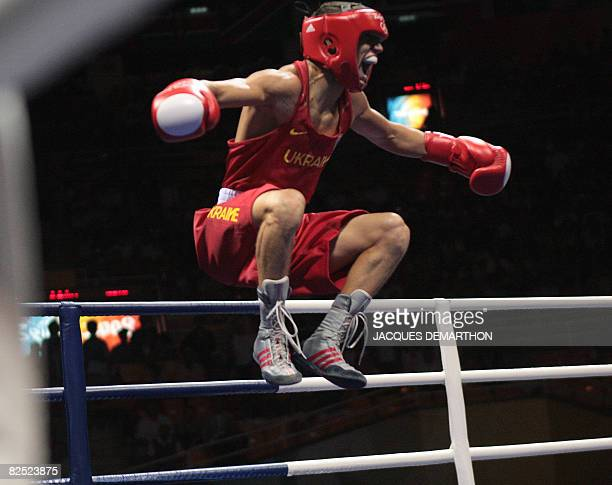 Ukraine's Vasyl Lomachenko celebrates his victory over France's Khedafi Djelkhir during their Beijing 2008 Olympic Games Featherweight final boxing...