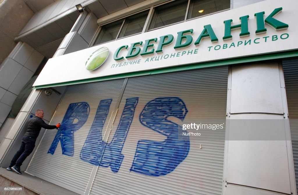Ukrainian activists from National corps protest at the entrance a branch of Sberbank of Russia in Kiev, Ukraine, 13 March 2017. Activists and supporters of Ukrainian nationalist groups demanded that the National Bank of Ukraine to close all banks associated with Russia in Ukraine.