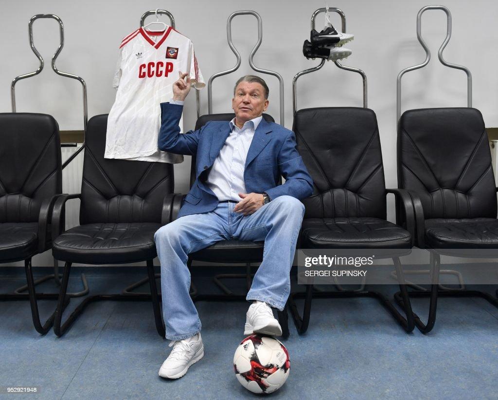 FBL-WC2018-UKR-LEGEND-BLOKHIN : News Photo