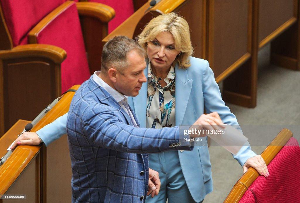 UKR: Extraordinary Session Of Ukrainian Parliament