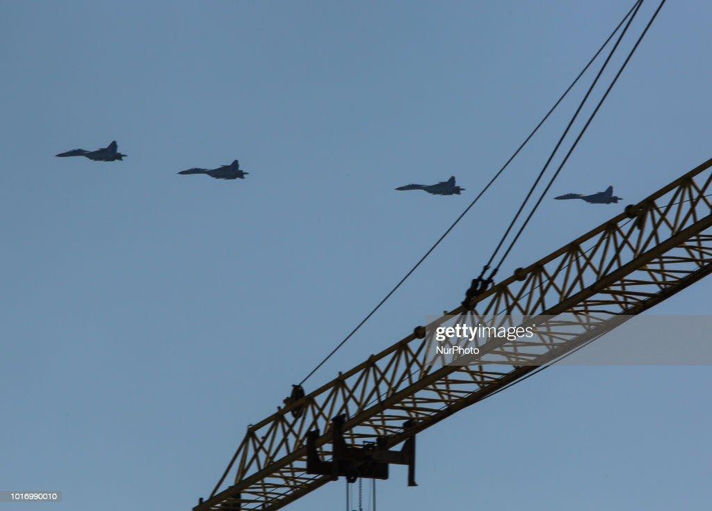 Ukraine Independence Day Parade Preparations