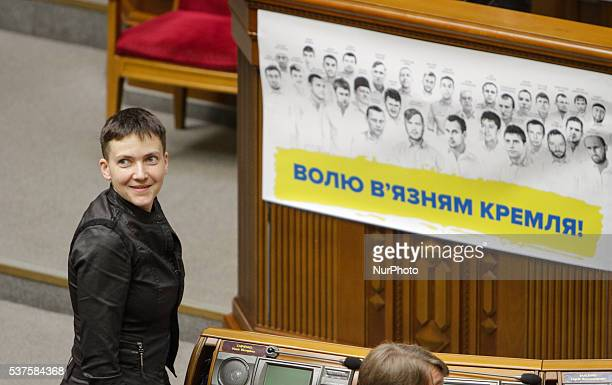 Ukrainian military lawmaker of Ukrainian Parliament and member of Parliamentary Assembly of the Council of Europe Nadiya Savchenko is seen during the...